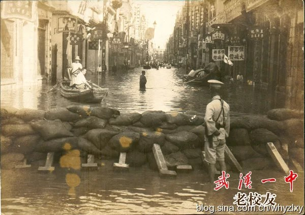 1931_china_floods_6
