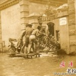 1931_china_floods_8