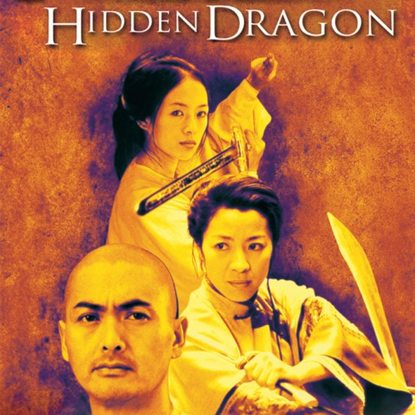 """Poster for the movie """"Crouching Tiger, Hidden Dragon"""""""