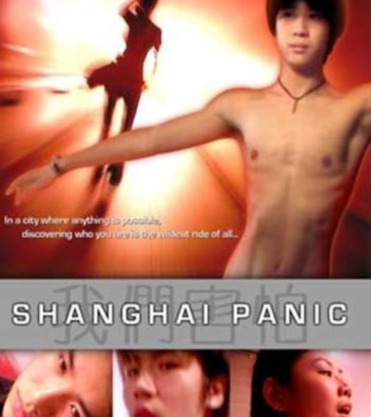 "Poster for the movie ""Shanghai Panic"""