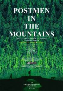 """Poster for the movie """"Postmen in the Mountains"""""""