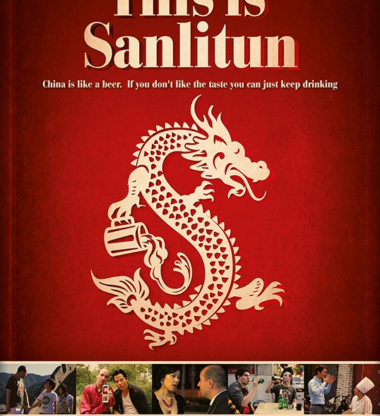 "Poster for the movie ""This is Sanlitun"""
