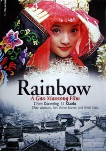 "Poster for the movie ""Rainbow"""