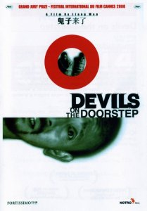 """Poster for the movie """"Devils on the Doorstep"""""""