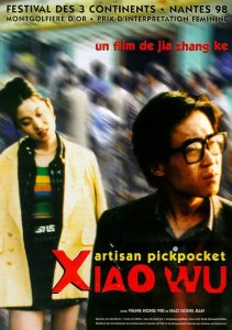 """Poster for the movie """"Pickpocket"""""""