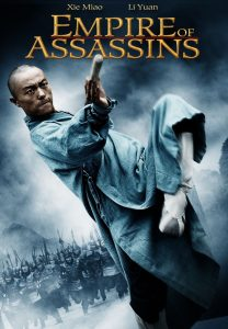 """Poster for the movie """"Empire Of Assassins"""""""