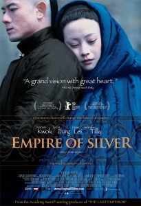 """Poster for the movie """"Empire of Silver"""""""