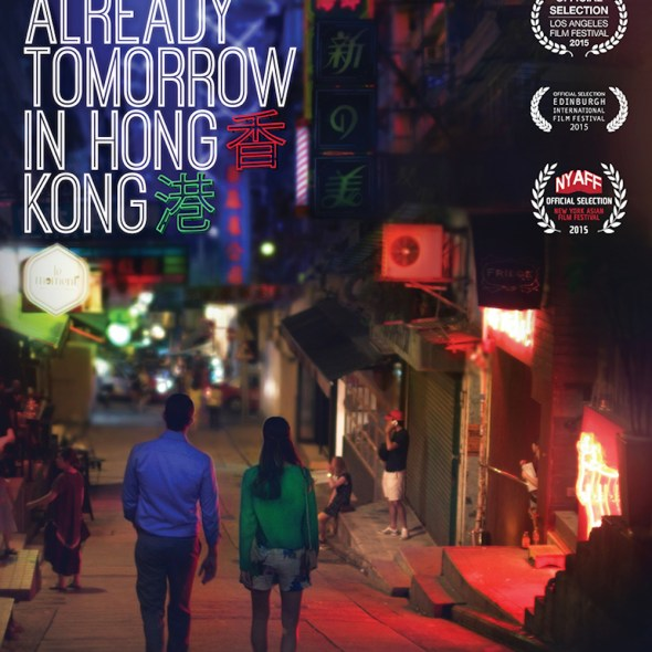 "Poster for the movie ""It's Already Tomorrow in Hong Kong"""