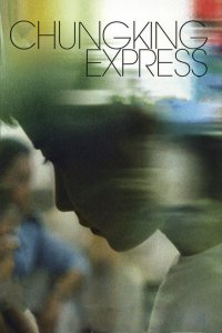 "Poster for the movie ""Chungking Express"""