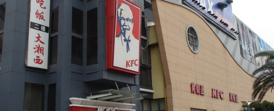 Anti-US Protests Outside KFCs in China, State Media 'Calling for Rational Patriotism'