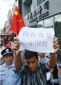 """""""The Diaoyu Islands are China's."""""""