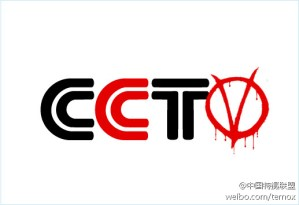The CCTV logo, revolutionized.