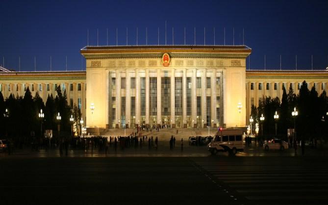 China's Great Hall of the People (Photo: Wikimedia)