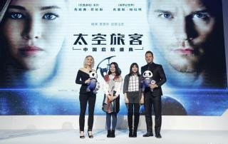 Stars Jennifer Lawrence and Chris Pratt received gifts from Chinese fans while in Beijing to promote Passengers (Courtesy Mtime).