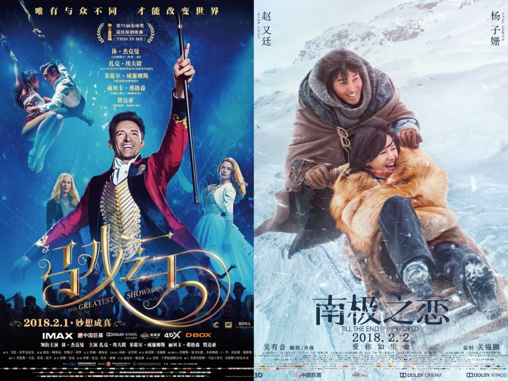 Box Office World Headlines From China Slow Box Office Before Chinese New Year Cfi