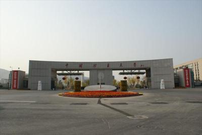 china uni mining & tech