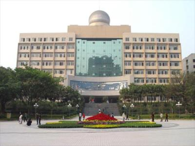 chongqing normal uni
