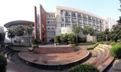 chongqing technology & Business uni