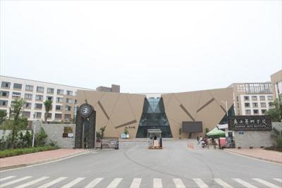 guanxi arts institute