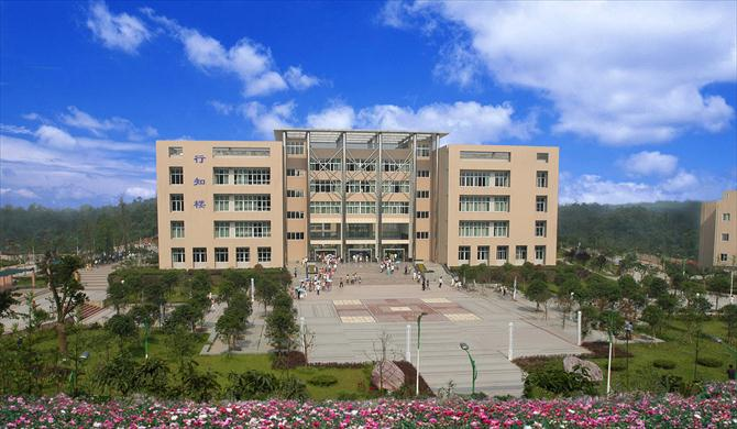 leshan normal uni
