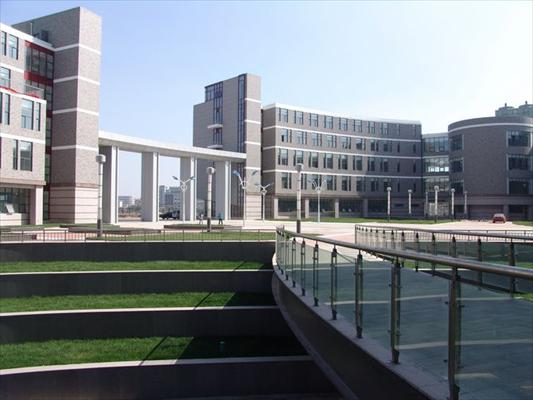 tianjin uni of commerce
