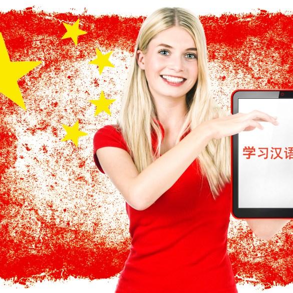 Learn Chinese Language - 2017
