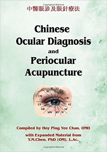 Chinese Ocular Diagnosis and Periocular Acupuncture Book