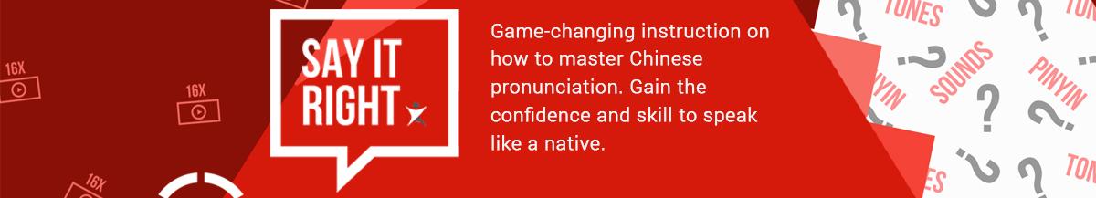 Mandarin Chinese Alphabet  Pronunciation \u2013 ChinesePod