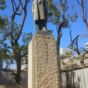 渋沢栄一 「論語」が座右の書で、「論語と算盤」を書く 日本資本主義の父 【偉人の生き方】