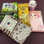 韓国お土産 韓国海苔 猫の靴下 猫のメモ帳 ハンドクリーム ピーナッツチョコ