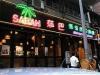 莎巴馬來西亞餐廳