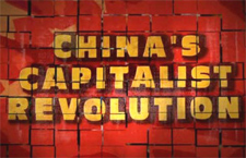 China Embraces Capitalism China Capitalist