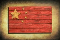 Handmade, Distressed Wooden Chinese Flag, vintage, art ...