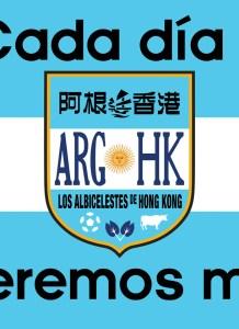 Los Albicestes de Hong Kong Brand Design