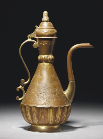 Tombak Metall An Ottoman Gilt-copper ( Tombak ) Ewer , Turkey, Circa