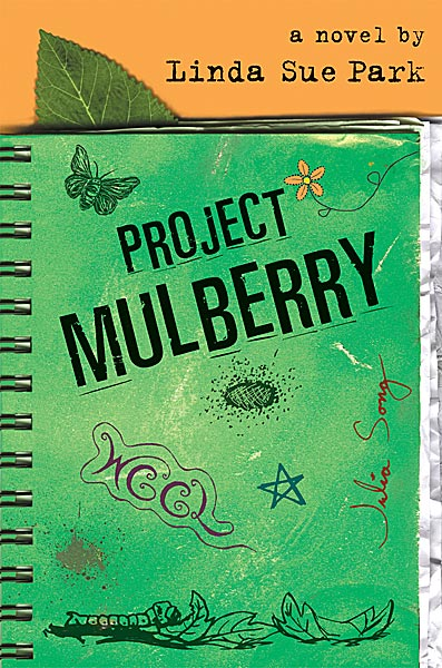 A Project Mulberry