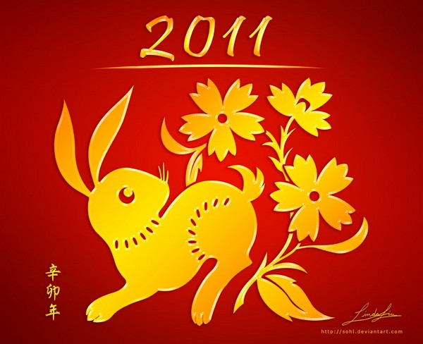 Life Quotes Wallpapers For Facebook Happy Chinese New Year 2011 Chronicles Of Confusion