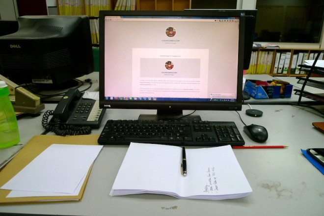 My desk at the office