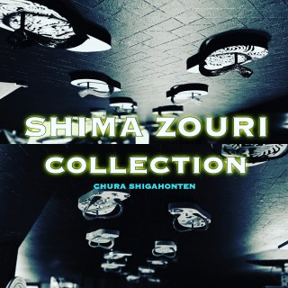 SIMAZOURI collection