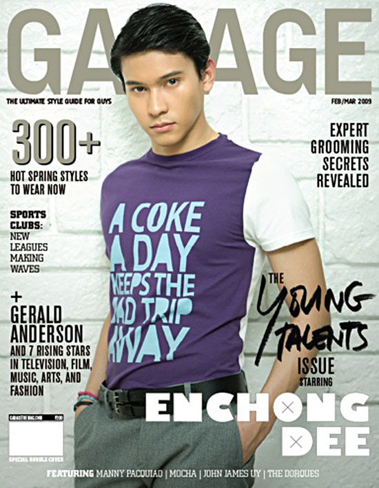 Garage Magazine Cover 2009 02 february - march enchong dee