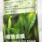 Bột mặt nạ tinh chất trị mụn