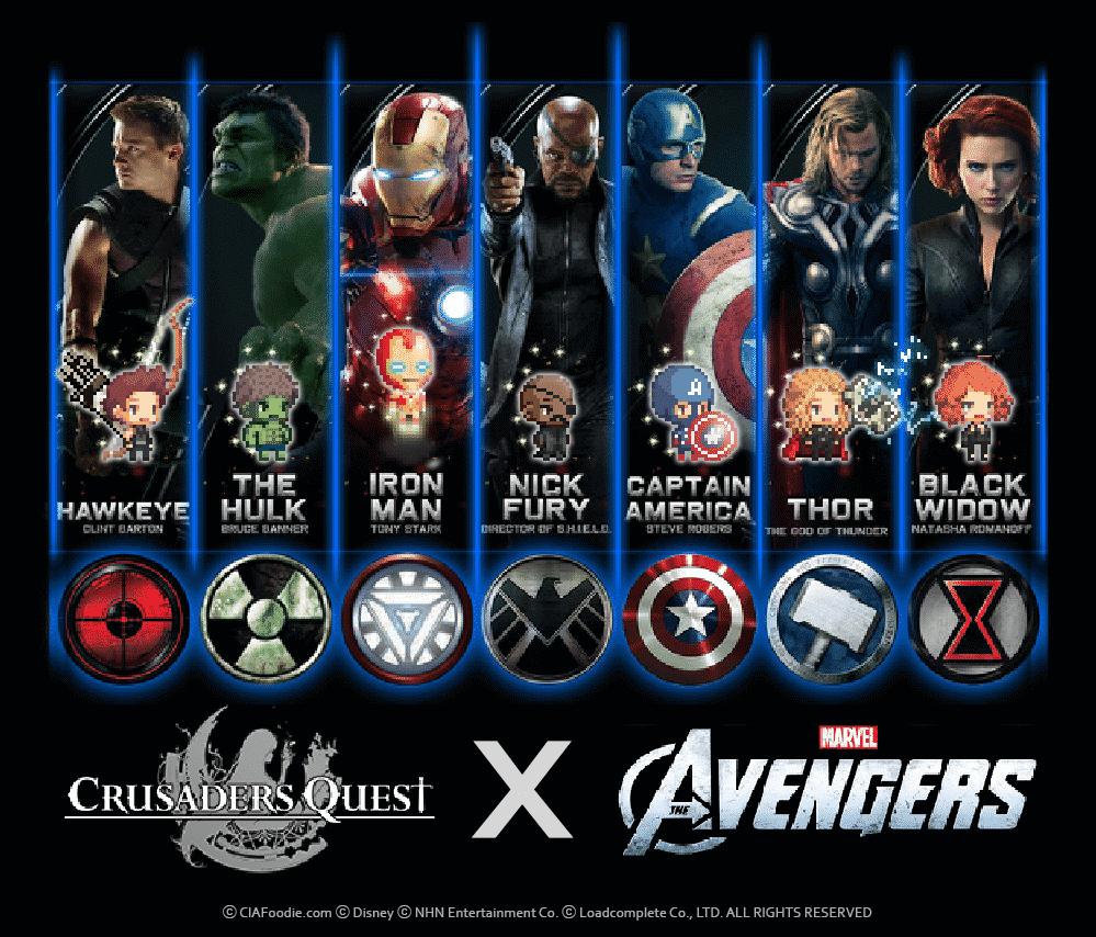 Avengers Assemble Wallpaper Hd 크루세이더 퀘스트 픽셀아트 크퀘 X 어벤져스 가상 콜라보레이션 Cia Foodie