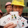 china_trendz_images_cina_aidspokercards
