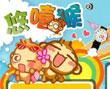 china_trendz_2007_maggio_140507_yoyo_cici