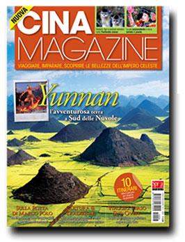cina-magazine-6
