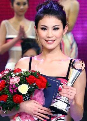 zhang-yu