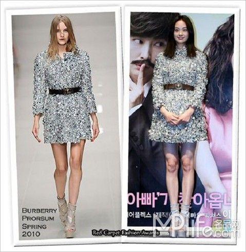016SonYe-jin-NaYing-Yun