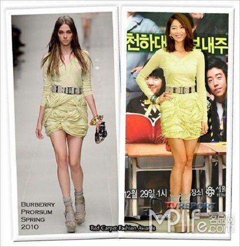 017SonYe-jin-Yun-child