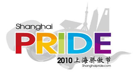 ShanghaiPRIDE