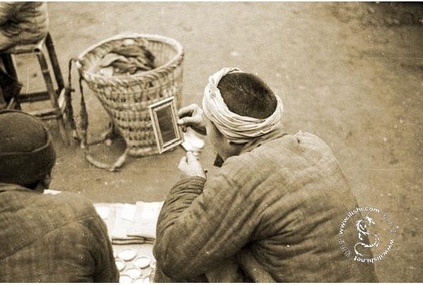 old-chongqing-1937-11
